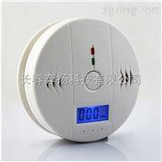 家用一氧化碳报警器BM999