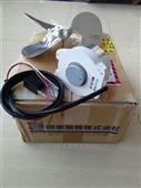 BP-25S2-255A冷却风扇