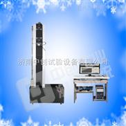 薄膜抗拉力强度试验机,薄膜抗拉力强度实验机,/薄膜抗拉检测设备  薄膜试验机