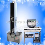 橡胶塑料拉力试验机,塑料抗拉性能检测机,橡胶塑料耐拉强度检测机直销,橡胶拉断力检测机市价