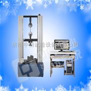 金属纤维拉力试验机,金属纤维材料拉伸鉴定仪,金属纤维检验机