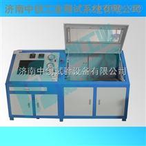 高温管材耐压爆破试验,高温管材爆破试验机,高温管材静液压爆破试验机
