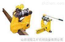 液压打孔机 KKY-300液压打孔机