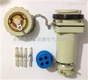 化工厂配件防爆无火型插座,2kw、3kw防爆连接器