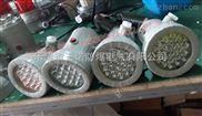 10W功率LED防爆视孔灯标准型号:BAK51-10W/220V