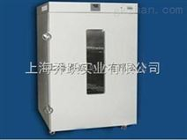 DHG-9070A型恒温鼓风干燥箱