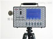 CCHZ-1000矿用防爆粉尘仪(高配)