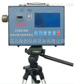 CCHG1000型经济型矿用防爆测尘仪