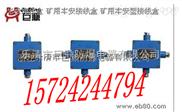 JHH-2矿用接线盒