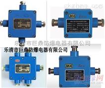 JHH-2(二通矿用接线盒)JHH2本安接线盒