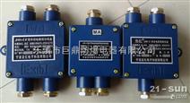JHH-3本安接线盒 JHH系列接线盒批发