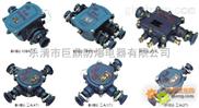 BHD2-25/380-2T矿用接线盒