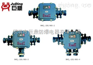 BHD2-200/660-4T三方向接线盒