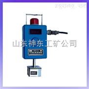 GFY15矿用风速传感器,山西GFY15矿用风速传感器,内蒙古GFY15矿用风速传感器