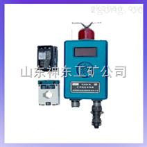 煤矿用液位传感器,陕西煤矿用液位传感器,四川煤矿用液位传感器