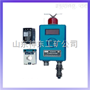 GUY10矿用液位传感器,甘肃GUY10矿用液位传感器,山西GUY10矿用液位传感器