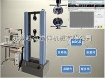 电子拉力试验机 微机控制万能试验机 WDW-50 现货供应 厂家直销