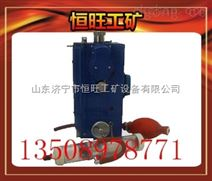 【CJG10光干涉甲烷测定仪】