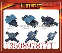 【BHD2-400/660-3T矿用隔爆型低压电缆接线盒】