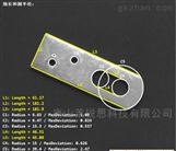 高精度3D激光测量系统
