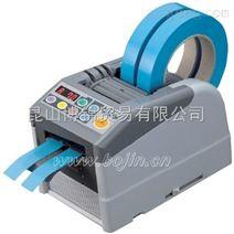 日本胶纸切割机 昆山博锦代理YAESU日本胶纸切割机ZCUT-9GR