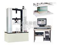 微机控制纸箱压力试验机图片 20KN纸箱压力检测步骤