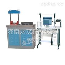 空心砖压力试验机永茂厂家专业提供  红砖抗压测试仪价格