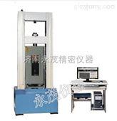 高低温电子万能试验机噪音低 低温绳索拉力试验机
