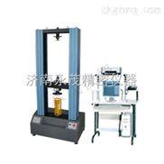 吉林畅销微机控制弹簧拉压试验机 管束钢片弹簧压力测试仪