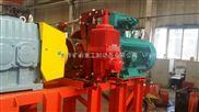 免费安装调试 BYWZ5-400/50防爆电力液压制动器