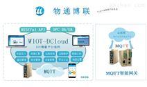 支持西门子S7-1500数据采集MQTT网关配置