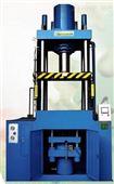 供应10吨液压机床设备制造厂家