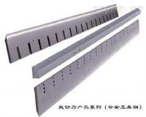 自动胶带切割机刀片,高速钢切胶带刀片,薄膜裁切刀片