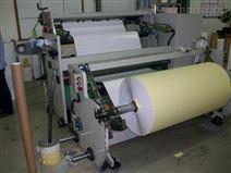 厂家热销 钢板分切分条机皮带 钢板纵切分条机皮带