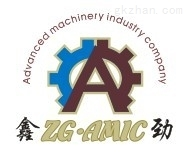 温州鑫劲传动机械制造有限公司