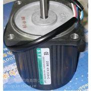 供应51K60RA-CF光轴调速马达 光轴电机可配减速箱