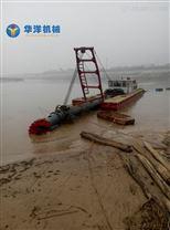 清淤船 挖泥船 小型清淤船    制造商华洋机械