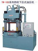 冲床保护器|安全光栅|油压机光电保护器