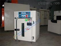 工业烘箱|工业烘箱生产厂家|食品行业工业烘箱