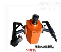 厂家直销优质液压锚杆钻机