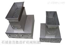 不锈钢二分器 镀锌板二分器 密封形二分器 普通型二分器价格