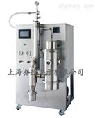 厂家直销低温实验室喷雾干燥机 药品验室喷雾干燥机
