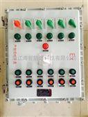 BXK防爆阀门控制箱 防爆电动阀门控制箱