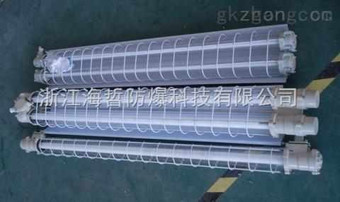 LED防爆双管荧光灯BAY51-2*40W防爆抽芯式荧光灯