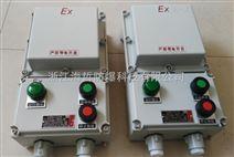 BQC防爆电磁起动器|10A-100A电机防爆起动器
