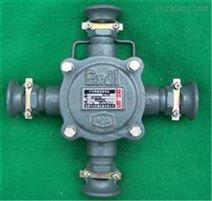 BHD2-400/660-3T矿用隔爆型低压电缆接线盒