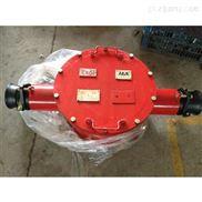 BHG2-400/10矿用隔爆型高压接线盒