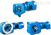 大功率齿轮减速机上海诺广生产KF127螺旋锥齿轮减速机