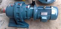 X32摆线针轮减速机配0.37KW 厂家直发全国各地