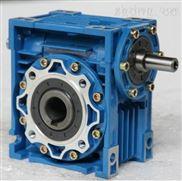 全铝合金NRV50蜗轮蜗杆减速机 诺广生产万能式安装